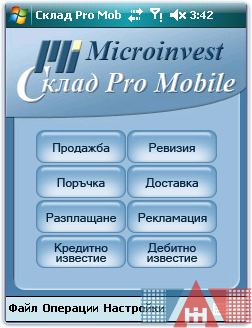 Microinvest Склад Pro Mobile